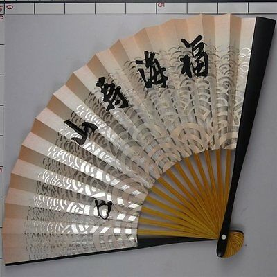 YU125 SENSU Japanese Fan painting Nihonga Picture Geijyutu Traditional crafts