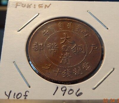 1906 Fukien Dragon Coin - China - Chinese Y10F Fukien Province