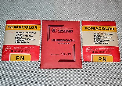 30% Off! Never Opened! Set Of 3 Packages Of Czech & Ussr Photographic Paper