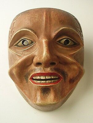Antique Japanese Noh Theatre Ayakashi Mask- Carved Wood, 19th Century
