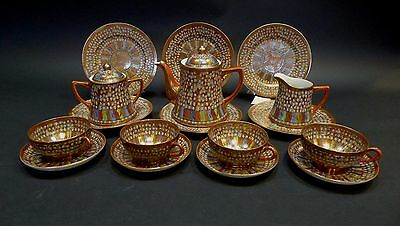 "Japanese ""Thousand Faces"" Satsuma SNB Tea Set ""19 Pieces"" SUPPER AMAZING ITEMS"