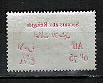 1926-TIMBRE NEUF-LIBAN-VARIETE SURCHARGE RECTO VERSO/**0,75P.-S.2P50-Yt.70