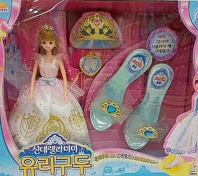 "Korean Girl Doll  Mimi  ""2017 NEW""  Cinderella Doll Mimi"
