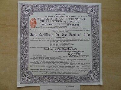 Russian South Eastern Railway. scrip Cert. for one Bond of 100 ppoind. 1914