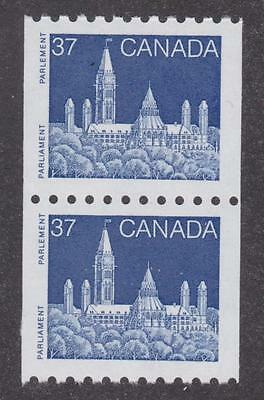 Canada 1988 #1194 Parliament 37¢ (Vertical pair from coil) - MNH