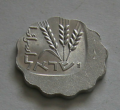 Israel-Error- 1 Agora Coin 1979 (תשלט) Struck Off Center In Mint Condition