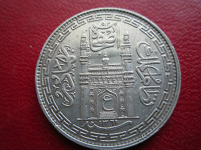 India Princely States 1 Rupee Hyderabad 1942 Ain In Doorway
