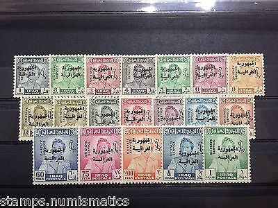 Iraq 1958, Republic Opt on Faisal Official Stamps of 1948 - Fresh MNH CV$600