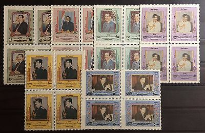 Iraq 1999, Saddam Birthday high value Stamps Sets (4 Sets - Block 4) MNH