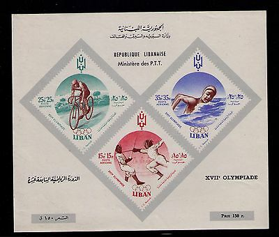 LEBANON,LIBAN STAMPS SC# CB14a  MNH S/S Olympic Games Cat.$54
