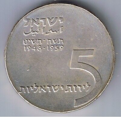 ISRAEL 5 LIROT 1948 - 1959 GATHERING of EXILES Isreali Jewish SILVER Coin