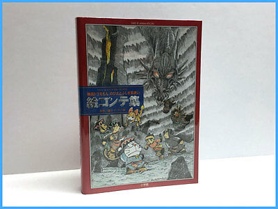 Doraemon Movie Archive of NOBITA and THE WINDMASTERS storyboard ART BOOK Ghibli