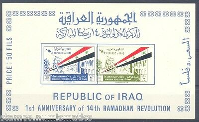 Iraq 1964, 1st Anniv of Revolution MS Error shifted print MNH RR
