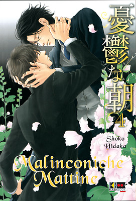 Malinconiche Mattine - Vol. 04