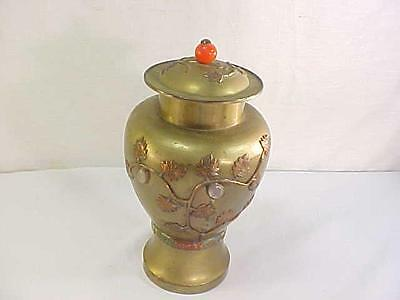 Wonderful Antique Chinese Brass Jar With Jade & Copper