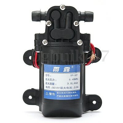 80W DC 12V 3.5Lpm Water Pump High Pressure  Self-Priming Caravan Camping Boat
