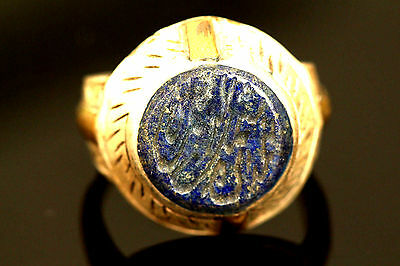 Near Easter Antiqued Lapis Lazuli Intaglio Solid Silver Tribal Ring. US Size:8.5