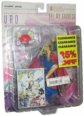 Ah! My Goddess Urd White Gold Red Variant Anime Action Figure