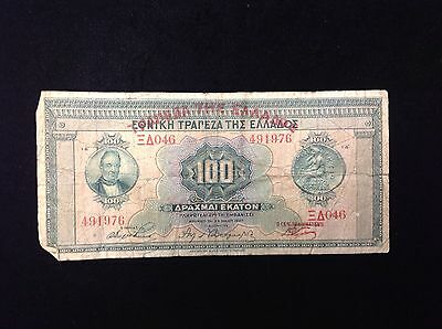 Greece 100 Drachma Currency Note Paper Money 1927