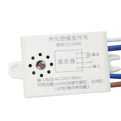 220V Auto ON/OFF Sound and Light Control Sensor Detector LED Lamp Switch Showy