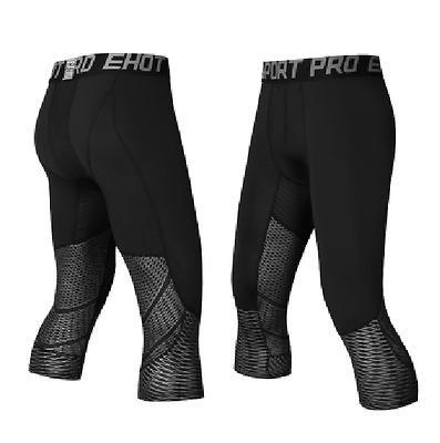 Men Sports Apparel Skin Tights Compression Base Under Layer Workout Shorts Pant