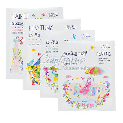 BUY 5 GET 1 FREE [MY BEAUTY DIARY] Taiwan Region Hydrating Facial Masks 1PC