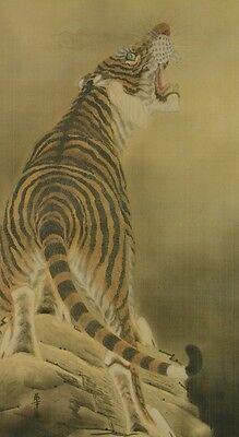 Hanging Scroll Japanese Painting 対 Tiger Japan cloud Antique Asian Old ink a565