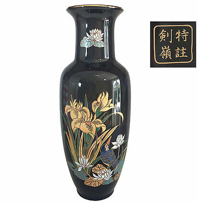 """Large 11"""" Japanese/Chinese vase with seal mark - Kingfisher in reeds"""