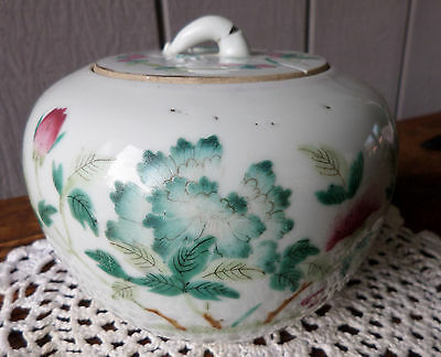 Antique Asian Oriental Bowl or Pot with Lid - as is