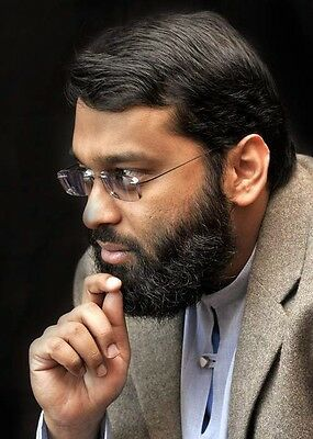 Seerah Of Prophet Muhammad (May Peace Be Upon Him) - Biography By Dr Yasir Qadhi