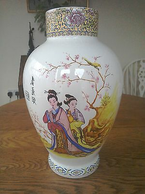 Vintage Japanese vase with lovely picture and decoration.