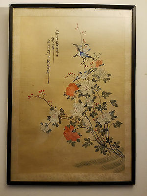 Very Beautiful and Old Chinese Painting.