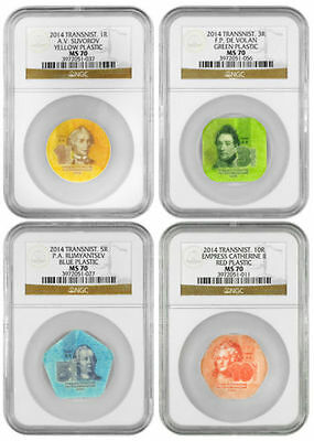 2014 Transnistria 1,3,5,10 Ruble Plastic 4-Coin Set NGC MS70 Mint State