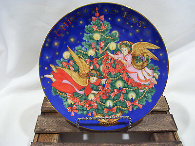 1995 Avon Trimming The Tree Porcelain Christmas Plate Cobalt Blue