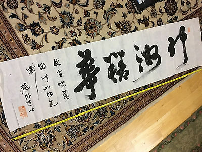 Choice of 2 PARCHMENT or RICE PAPER ORIENTAL CALLIGRAPHY HORIZONTAL SCROLLS NWOT