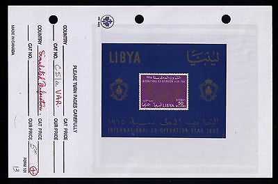 LIBYA Stams Sc# C51a Simulated Perf. S/S MNH