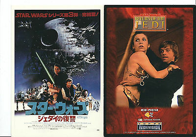 Star Wars - Return of the Jedi - Widevision Box Topper Mini-Poster 4x6 Card 4/6