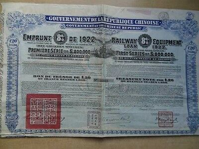 China: Railway 8% Equipment Loan 1922. 20 pound + 14 coupons and CERTIFICAT