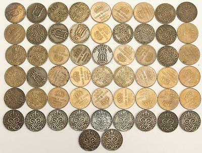 1883 to 1971 Sweden 2 Ore Bronze & Iron 62 Coins in total VG to CH.AU+