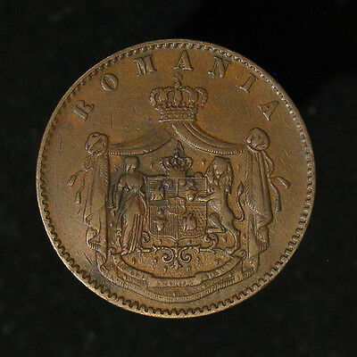 1867 Romania 5 Bani high grade