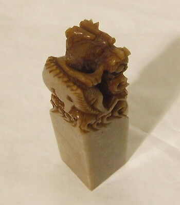 Antique Vintage Chinese Jade Stone Chop Seal WK Stamp Master Carved Dragon 3.5""
