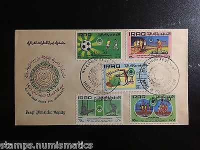 Iraq 1971, Pan-Arab Schoolboy Games Stamps Set FDC First Day Cover