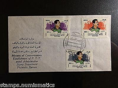 Iraq 1988, Saddam / War Victory Stamps Set FDC First Day Cover RR