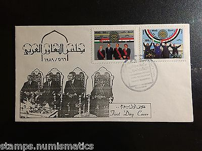 Iraq 1989, Arab Co-operation Council Stamps Set illustrated FDC First Day Cover