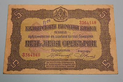 BULGARIEN ND 1917 5 LEVA SREBRO BULGARIA BANKNOTE PICK#21b F  BILLETE