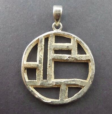 Vintage Sterling Silver Hand Made Studio Round Larger Squared Pendant