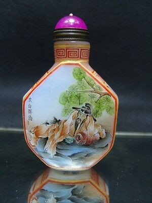 Exquisite Chinese  enamel glass Snuff bottle             4