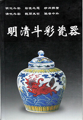Doucai Porcelain of Ming and Qing Dynasties