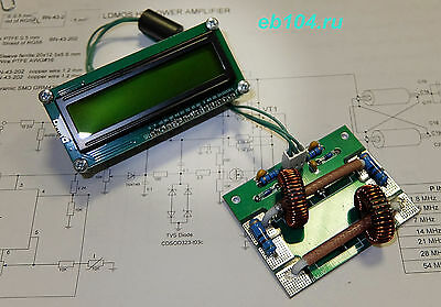 SWR power meter 100-2400W amplifier LDMOS BLF tube with LCD power SWR meter