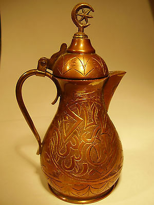 Antique Islamic Middle Eastern tea Pot Copper With Brass Handle 12cm Tall